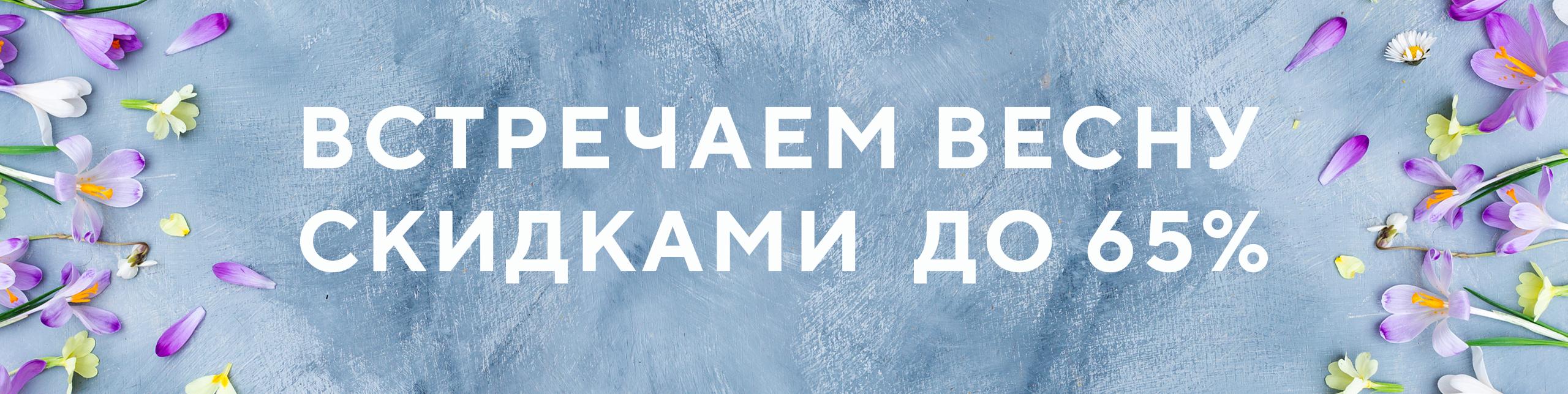 banner-rejuvi
