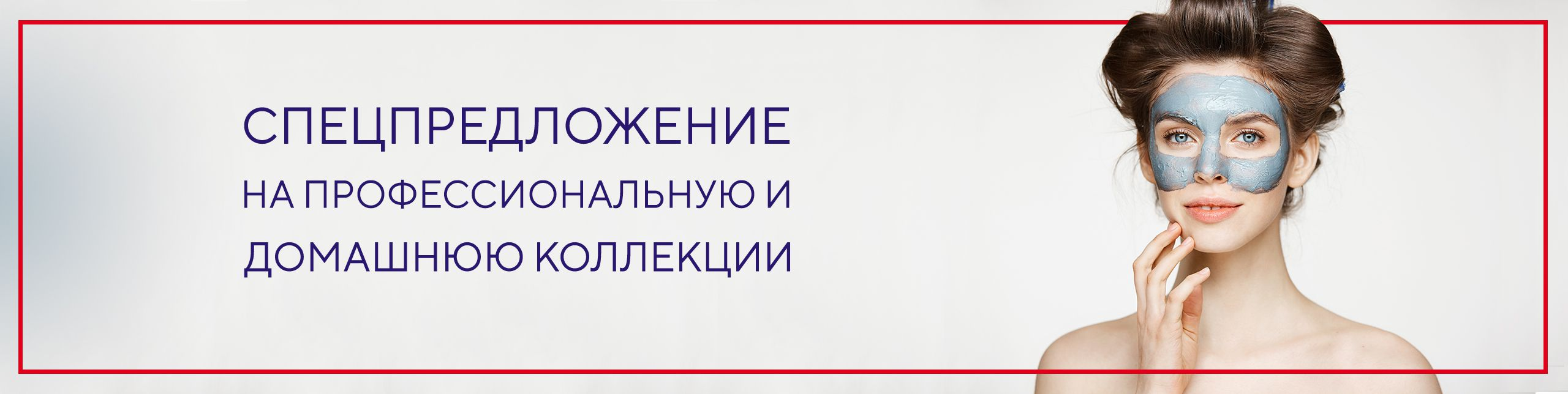 rejuvi1